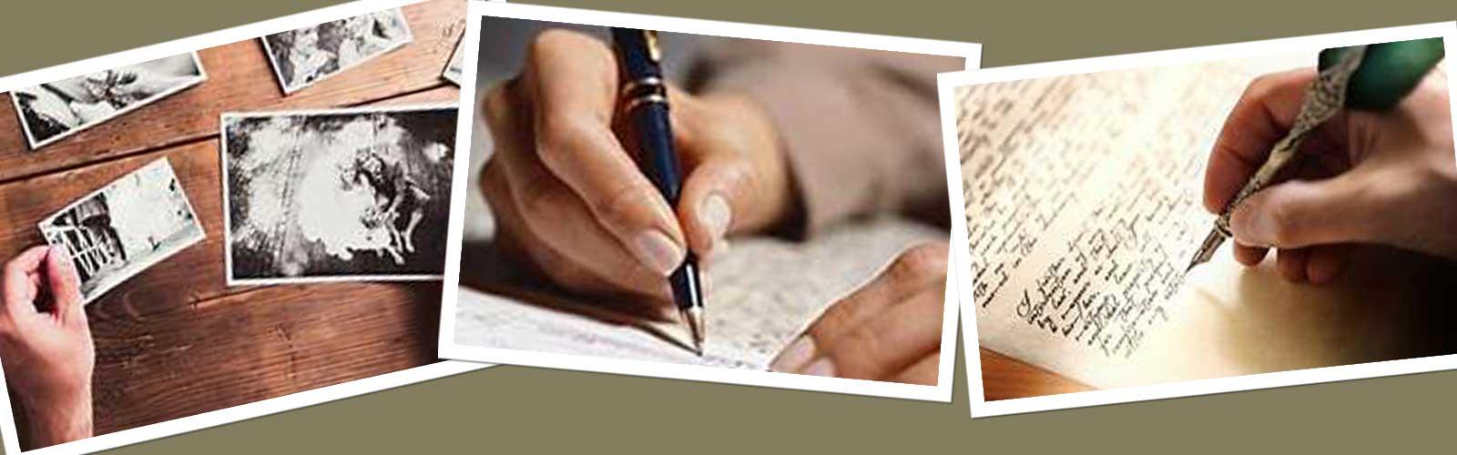 Entre Nós: a escrita afetiva